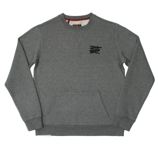Altamont Men's Sweatshirt - No Logo (Heather Grey)