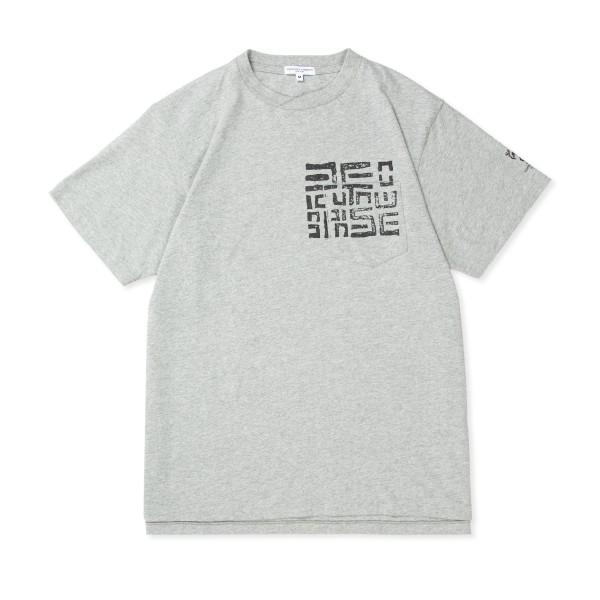 Engineered Garments Printed Cross T-Shirt (Grey/Square Geo Print)