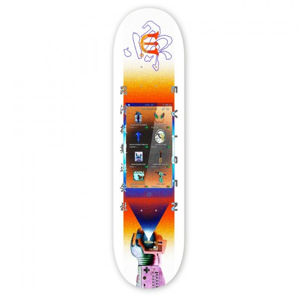 "Evisen Skateboards Team Skateboard Deck 8.0"""