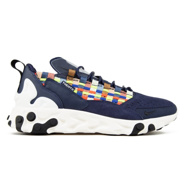 Nike React Sertu (Blackened Blue/Black-Sail)