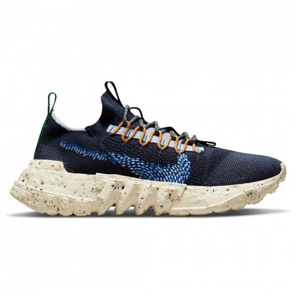 Nike Space Hippie 01 (Obsidian/Signal Blue-Psychic Blue-White)