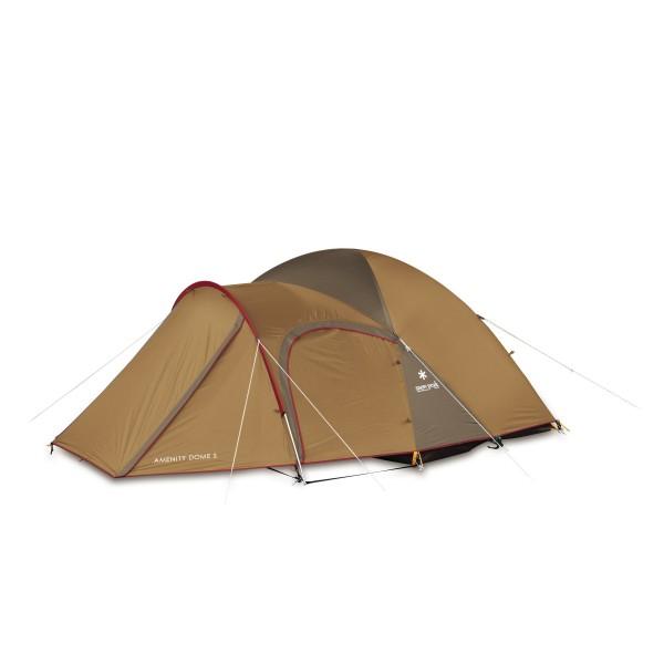 Snow Peak Amenity Dome Small Tent