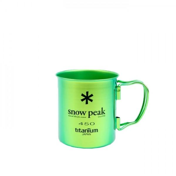 Snow Peak Titanium Single Wall 450 Mug (Green)
