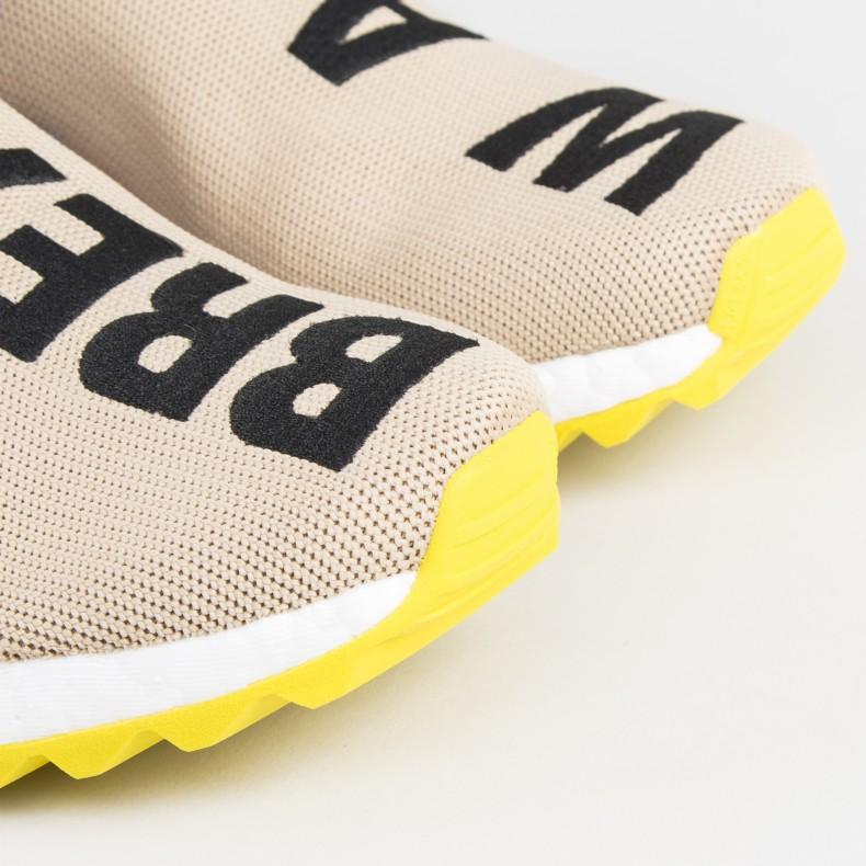 Adidas PW Human Race NMD Trail x Pharrell Williams - Pale